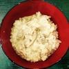 鶏挽肉と舞茸のお粥