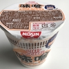 麺喰らう(その 161)カップヌードル味噌