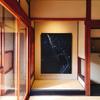 AWOMB祇園八坂での展示のお知らせ