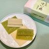 京都『聖護院八ツ橋総本店』生八ツ橋、抹茶詰め合わせ。餡子のないシンプル八ツ橋。