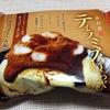 【予想外に本格的な味】井村屋のアイス「ティラミスわらびもち」の大人で本気な味わいにびびった話