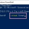 Windows10のパフォーマンスを測定する方法!【性能、スコア、目安、パソコン、テスト結果】