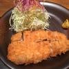 食歩記 銀座 かつぜん ミシュラン☆のとんかつ店。フライも絶品でした。