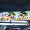 Soon heng fishball noodleはドライが名物だった...