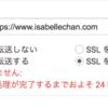 Google AdSense承認されました!の巻。〜承認までの道のり〜