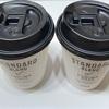 【比較】ファミリーマートのドリップコーヒー 通常と濃いめを飲み比べました