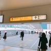 田町駅【病院】愛育病院に7w3dの初診を受けに行って来ました!