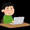 マクロミル以外の稼げるアンケートサイト「i-Say(アイセイ)」