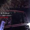 King & Princeの二歩目!Memorial発売おめでとう!!!