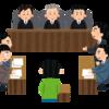 『裁判で絶対に勝てる!』『裁判で勝てば疑いを物色できる!』と本気なのか分からない石川優実!?