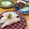 木更津のおいしい回転寿司