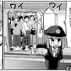 「終電ちゃん」を読んで、電車にはベビーカーを畳まずに乗っても良いことを知る。 #Dモーニング