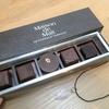 【上田市】Maison de malt メゾンドモルト ~暖簾をくぐるチョコレート屋さん~