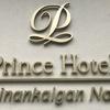【日南海岸南郷プリンスホテル】ツインに無料宿泊券で宿泊。宮崎・日南エリアの観光に超おススメ。