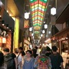 AFTER PARK ~京都~