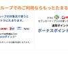 【1万円以上】お小遣い稼ぎ 家事や休憩の合間15分 簡単解説【クレカ発行】-hato