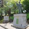 米沢市 上杉鷹山の歴史と史跡をご紹介!(前編)🏯