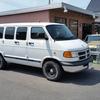 01 Dodge Ram Van