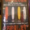 大阪店、和歌山、伊勢方面でのオススメボード&Seea入荷!!