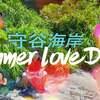 日本の渚『 守谷海岸 ドローン 空撮 4k 海』DJI Summer Love Drone