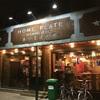 【北京】アメリカンなスモークBBQの人気店。Home Plate BBQ(三元橋店)でプルドポーク