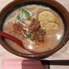 仙台駅からほど近い「味噌󠄀乃屋田所商店」仙台駅前店で北海道味噌󠄀ラーメンを食べてみた。