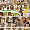 【お知らせ】本サイトの名称を『食探三昧』から『食健三昧Web/Blog』に変更しました