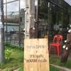 化学の世界?!をモチーフにしたカフェが11月オープンしてました!