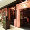 リーズナブルさに脱帽。人気の浙江料理レストラン、緑茶(工体店)