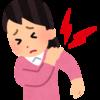 左肩が痛むときは注意?〜ズキズキ〜