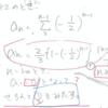 数学=絵日記?