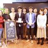 SSTインターンシップ for 千葉大2019!