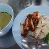 Daorueang Restaurant カオマンガイ【バンコク】