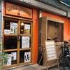 栄町にあるミャンマー食堂🇲🇲 ロイヤル ミャンマー 笑顔が温かかったです😊