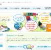 QZOO  おすすめアンケートサイト