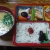 ふれあい型高齢者食事サービス(大国町)