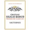-【Château Sigalas-Rabaud】訪問記---
