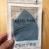 【イオンのマスク】PASTEL MASK【冷感・快適】