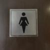 インド(都会)のトイレ事情