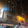 【旅行】香港への旅⑧〜ザ・キンバリーホテルへ宿泊〜