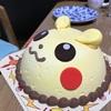八津町の「サーティワンアイスクリーム 金沢文庫店」でピカチュウのアイスケーキ