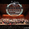 BRA★BRA FINAL FANTASY VII BRASS de BRAVO with Siena Wind Orchestra 兵庫&広島公演の感想