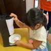 かき氷&アイスクリーム作り
