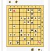 実践詰将棋⑤ 11手詰め