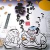 【加計学園問題】民進党ピンチ!玉木雄一郎、獣医師会から献金受取り、利権でズブズブの関係だった!!