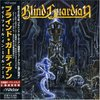 BLIND GUARDIAN 6th Album 「Nightfall In MIddle-Earth」レビュー