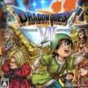 #199 『失われた世界』(すぎやまこういち/ドラゴンクエストVII エデンの戦士たち/3DS)