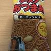 おやつカンパニー『ベビースターラーメンおつまみ ピリ辛チキン味』を食べてみた!