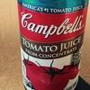 【アメリカ飲料】トマトジュース