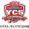 YCSJのスリーブの規定が変更!!重ねスリーブOK!!公式のスリーブじゃなくても大丈夫に・・・